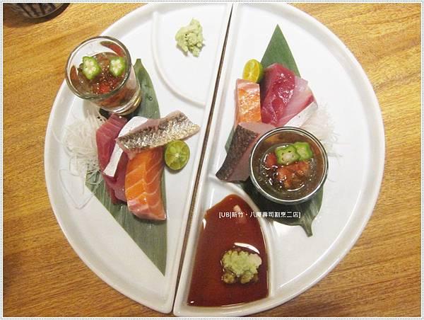 八庵-生魚片圓盤.JPG