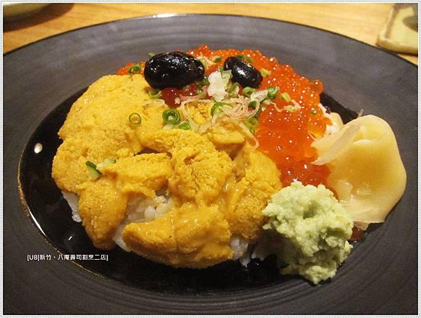 八庵-海膽鮭魚卵蓋飯.JPG
