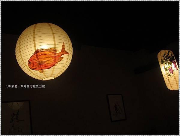 八庵-彩繪燈.JPG