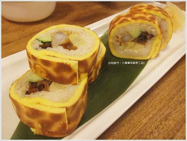 八庵-蛋糕捲壽司.JPG