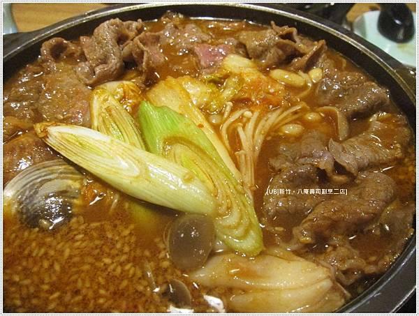 八庵-煮熟黑牛搶鍋.JPG