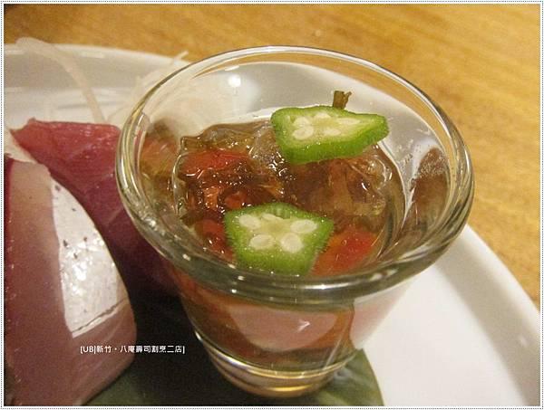 八庵-番茄凍.JPG
