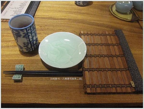 八庵-餐具與menu.JPG