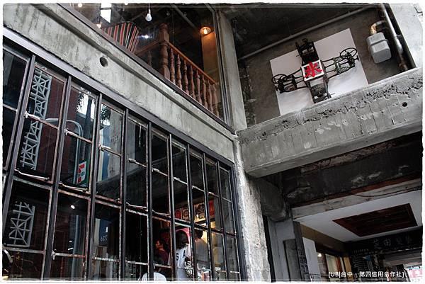 第四信用合作社-一二樓騎樓.JPG