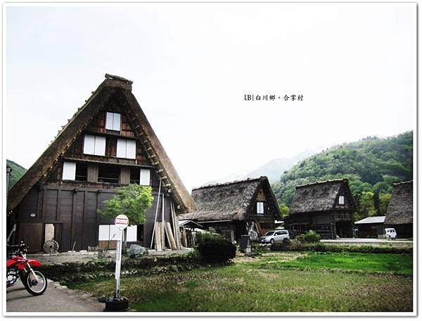 白川鄉合掌村-茅草屋-5.JPG