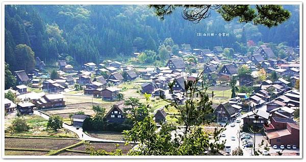 白川鄉合掌村-俯瞰-1.jpg