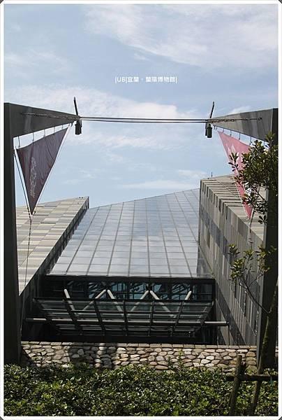 蘭陽博物館-入口旗桿.JPG