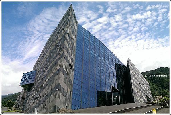 蘭陽博物館-大三角側面.jpg