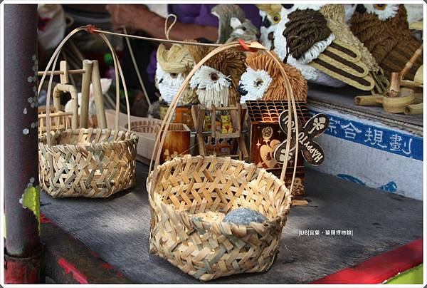 蘭陽博物館-小編籃.JPG