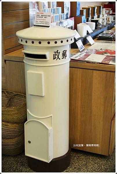蘭陽博物館-白郵筒.JPG