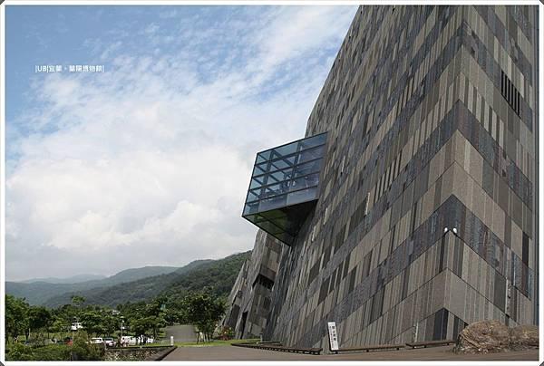 蘭陽博物館-後面.JPG