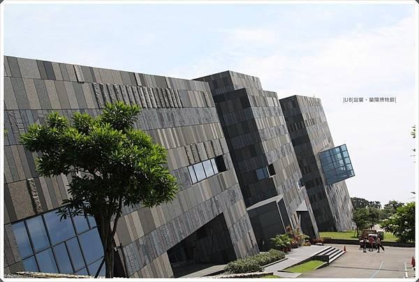 蘭陽博物館-背面-3.JPG