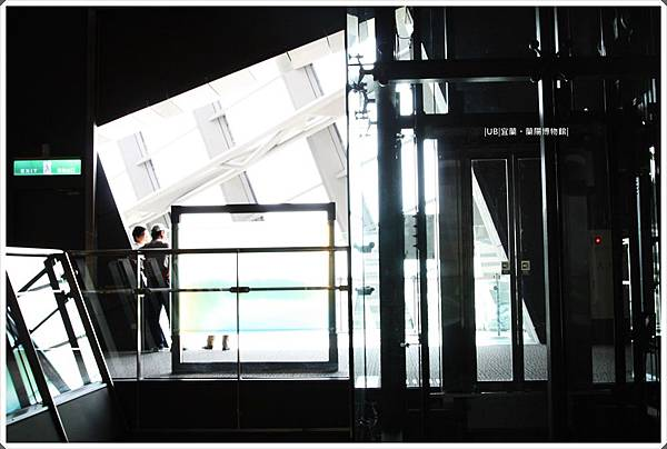 蘭陽博物館-展覽館門-1.JPG