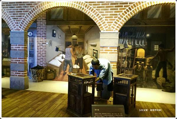 蘭陽博物館-常設展-3.jpg