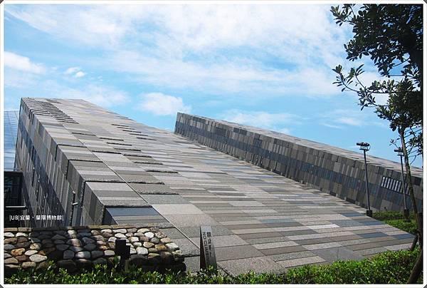 蘭陽博物館-斜坡(正面).JPG