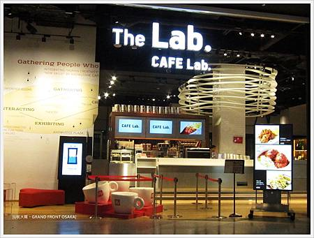 GRAND FRONT OSAKA-the Lab.JPG