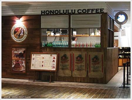GRAND FRONT OSAKA-商店-3.JPG