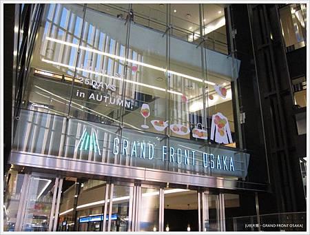 GRAND FRONT OSAKA-商店大樓.JPG