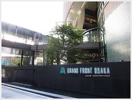 GRAND FRONT OSAKA-梅北廣場-出入口.JPG