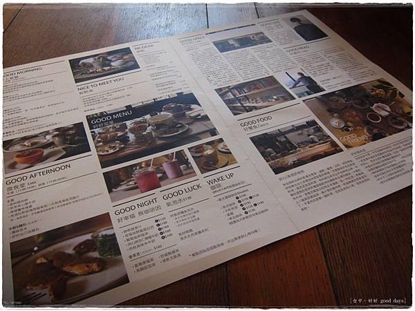 好好-menu.JPG