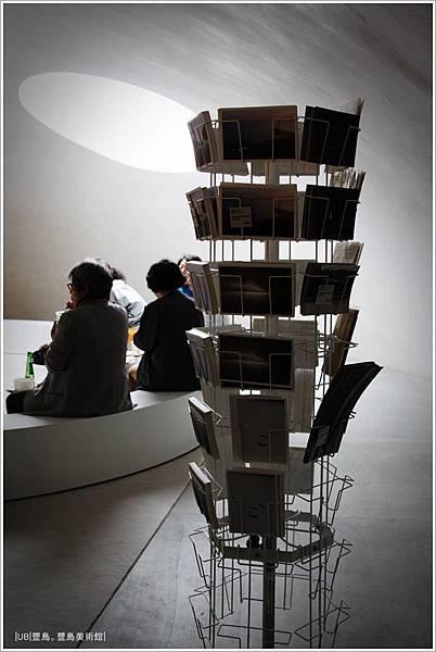 豐島美術館-咖啡館-3.JPG