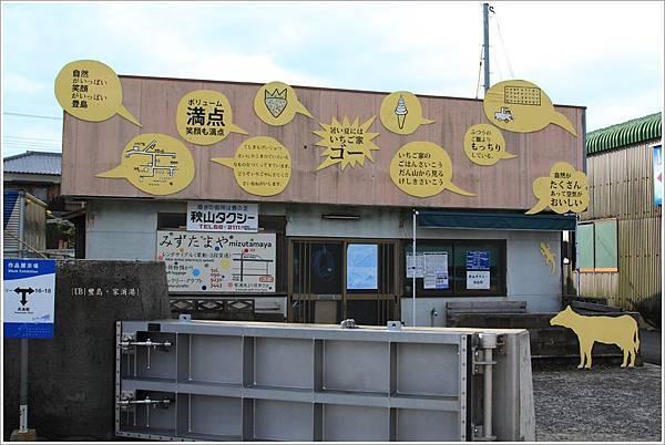 豐島-家浦港-1.JPG