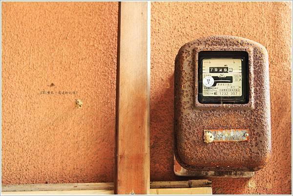 豐島-遙遠的記憶-1.JPG