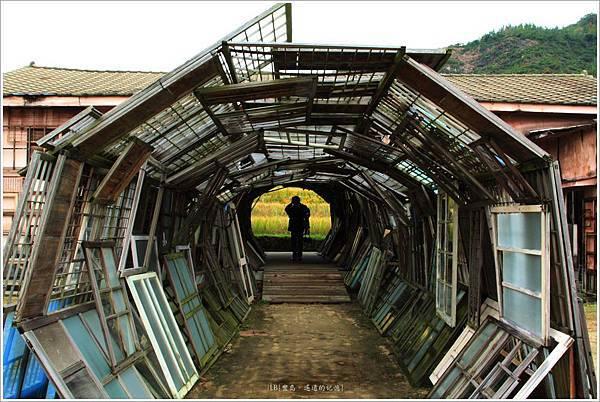 豐島-遙遠的記憶-2.JPG