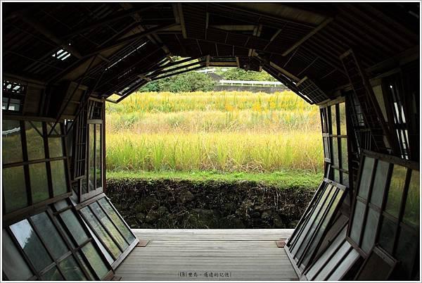 豐島-遙遠的記憶-3.JPG