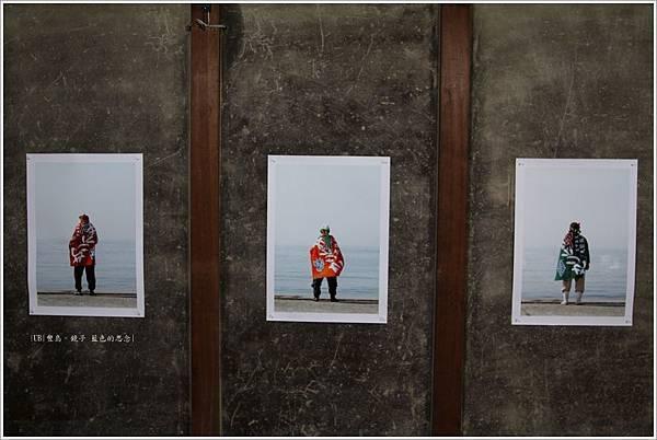 豐島-鏡子-藍色的思念-2.JPG