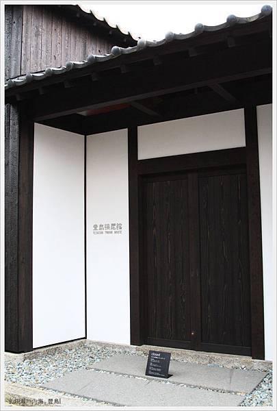 豐島2-橫尾館大門.JPG