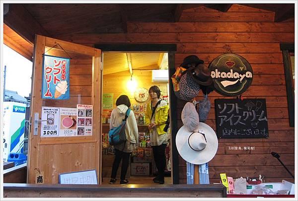 豐島2-雜貨店-2.JPG