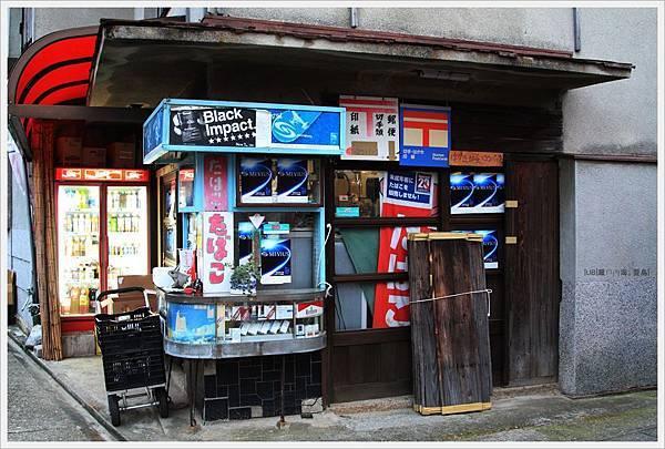 豐島2-雜貨店.JPG