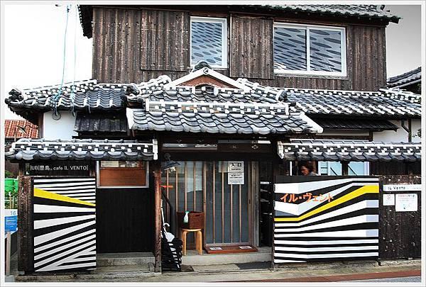 豐島2-cafe IL VENTO正面.JPG