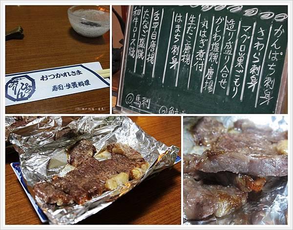 直島-宮浦港-晚餐-2.jpg