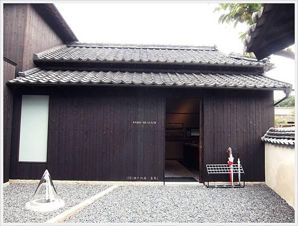 直島-本村港-ANDO MUSEUM-1.JPG