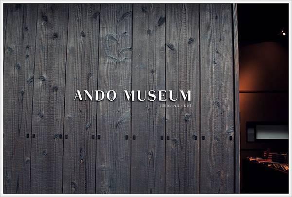 直島-本村港-ANDO MUSEUM-2.JPG