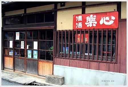 直島-本村港-咖啡館.JPG