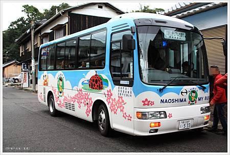 直島-本村港-往美術館區公車.JPG