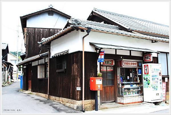 直島-本村港-雜貨店.JPG
