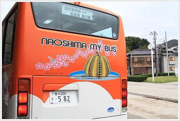 直島-美術-公車.JPG