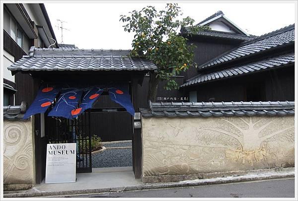 直島-本村港-ANDO MUSEUM-3
