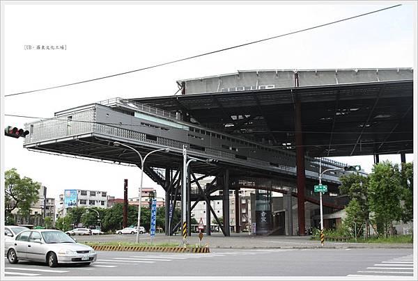 羅東文化工場-另一側整體外觀-1.JPG