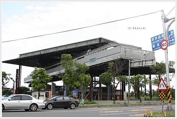 羅東文化工場-另一側整體外觀-2.JPG