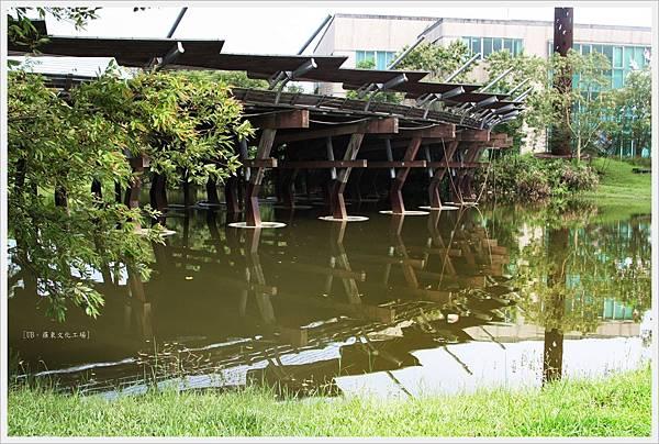 羅東文化工場-跑道下水池-1.JPG