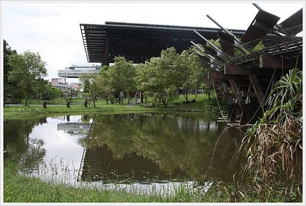 羅東文化工場-跑道下水池-3.JPG