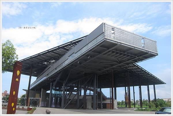 羅東文化工場-整體外觀-2.JPG