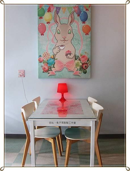 兔子洞-2F座位.JPG