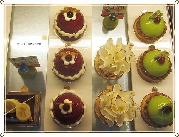 兔子洞-蛋糕櫃-4.JPG