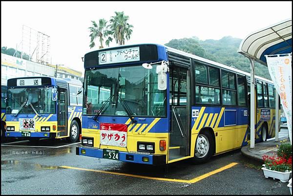 和歌山-白濱公車.JPG